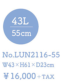 LUN2116_CC55spec