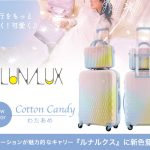 LUN2116_CC_W640