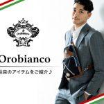 Orobianco_push_w640