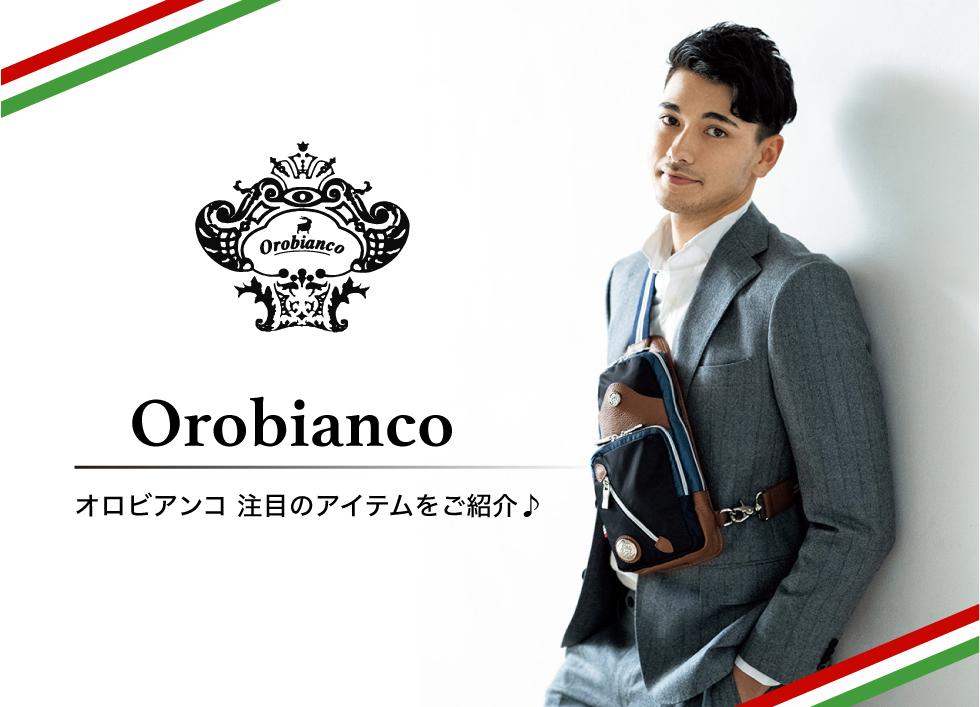 Orobianco_w980