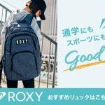 ROXY_w640x500