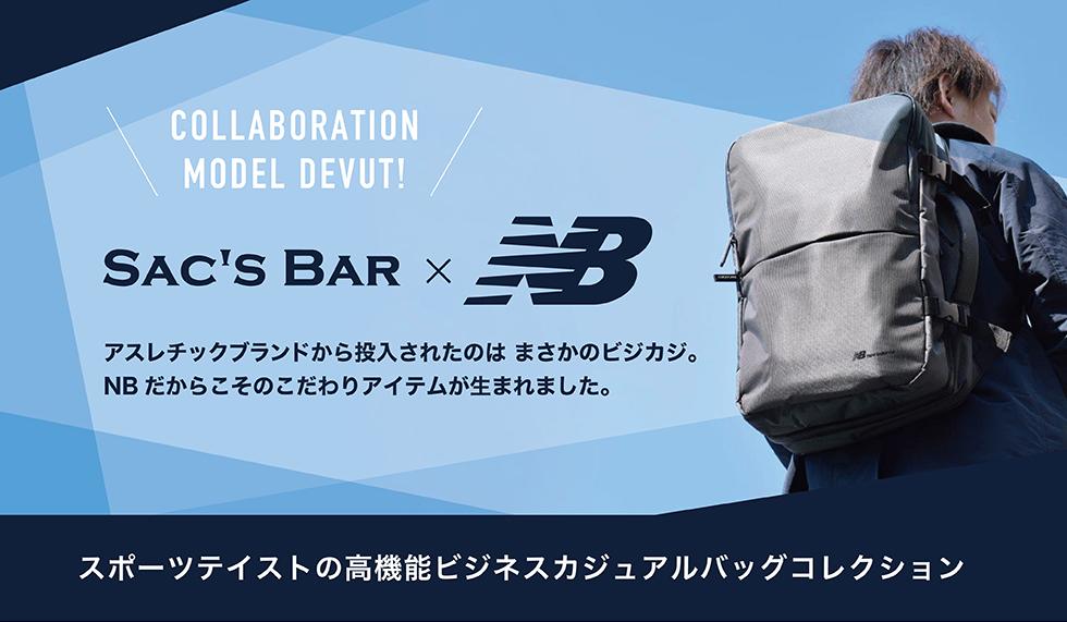 SBxNB_LP_top_01