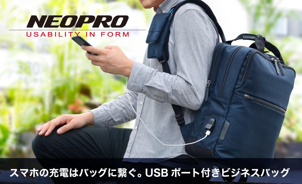 Neopro_LP_W980