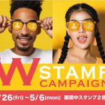 WstampPOP_640