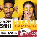 スペシャルキャンペーンW640_22