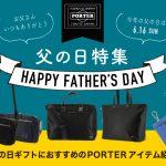 0529_Fathersday_push_w640