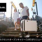 CUBO_LP640w