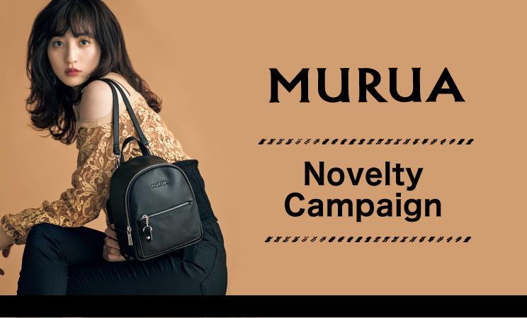 MURUA_NoveltyCampaign