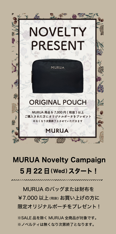 MURUA_NoveltyCampaign2