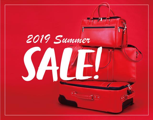 2019 Summer Sale!!