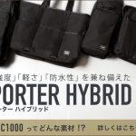 HYBRID_push_w640