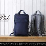 PAT101_push