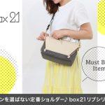 box21_w640