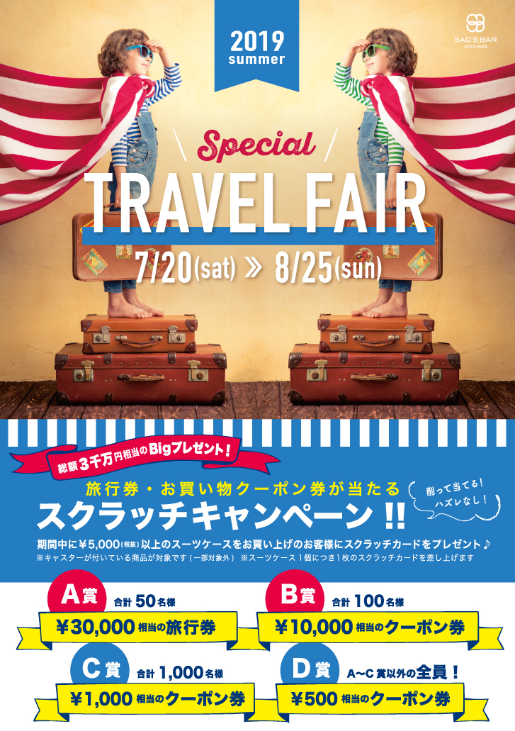 TRAVELFAIR2019