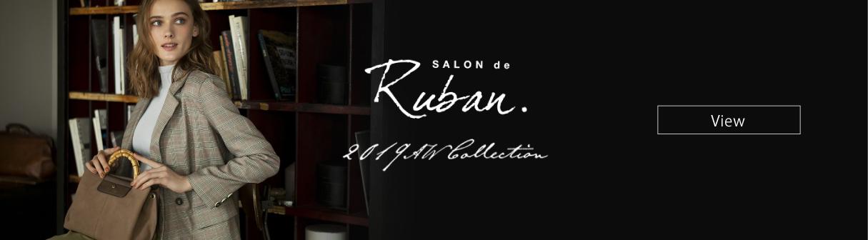 SALON de RUBAN / サロン ド ルヴァン