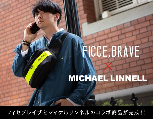 フィセブレイブ (FICCE,BRAVE) と マイケルリンネル (MICHAEL LINNELL) がコラボ!