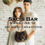 MAGAZIN8_main_w640