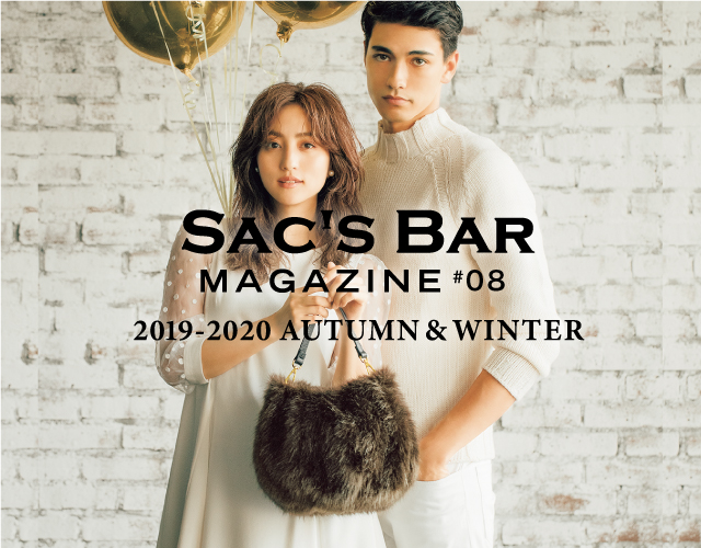 SAC'S BAR MAGAZINE #8  2019-2020 AUTUMN & WINTER リリース!