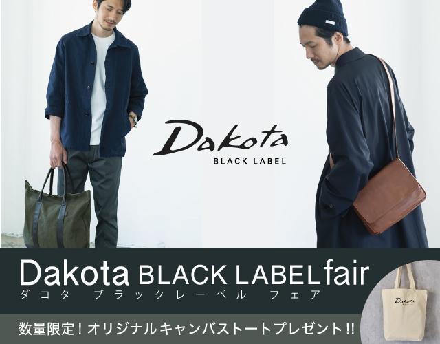 ダコタ (Dakota) ブラックレーベルフェア!オリジナルトート プレゼント!