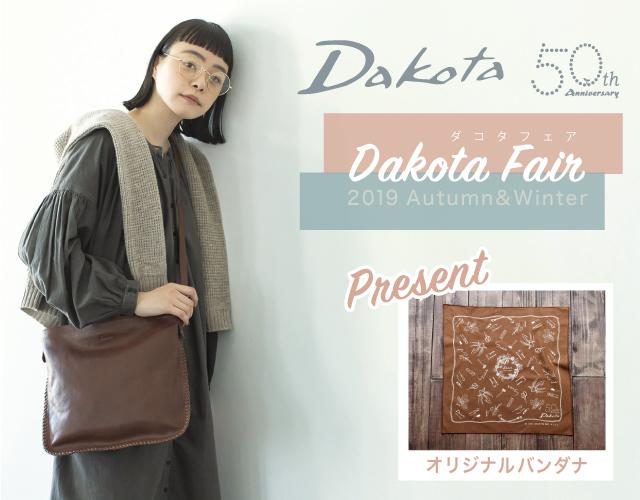 ダコタ フェア (Dakota Fair) !! オリジナルバンダナ プレゼント!
