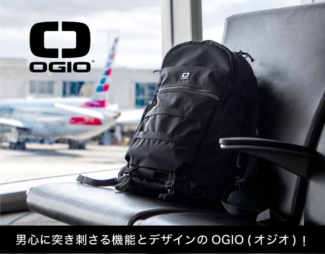 オジオ(OGIO)が雑誌MonoMaxに掲載されました!