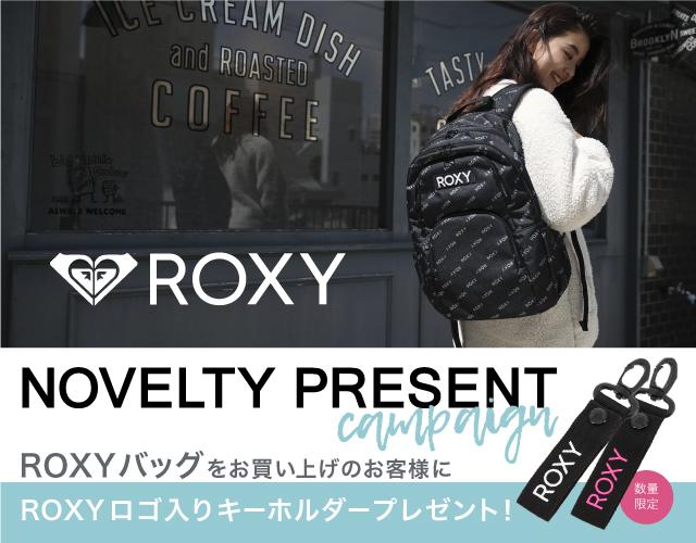 ロキシー (ROXY) ノベルティーキャンペーン♪