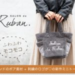 Ruban_SRA226_w640