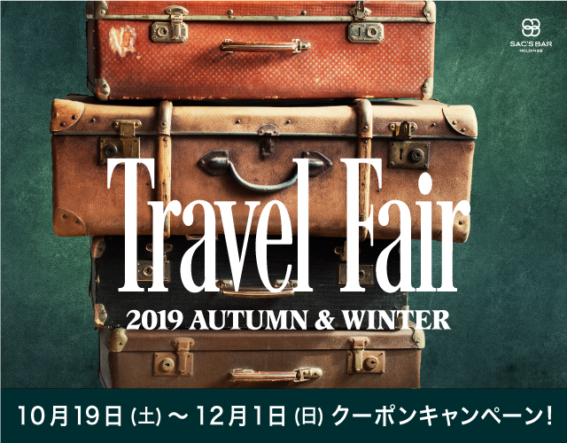 TRAVEL FAIR 2019 Autumn & Winter