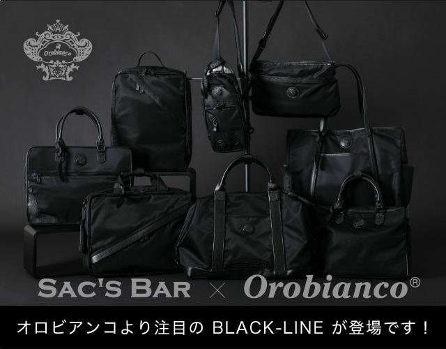 オロビアンコ (Orobianco) より 注目のBLACK-LINE が登場!