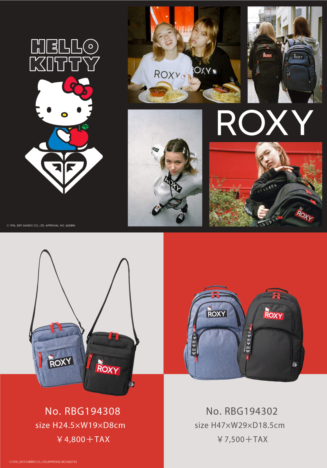 HELLO KITTY × ROXY