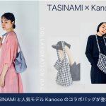 TASINAMIw640