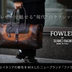 FOWLERw640_new