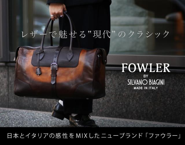 日本とイタリアの感性をMIXしたニューブランド  ファウラー (F0WLER) のご紹介です