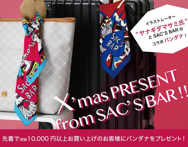 ヤナギダマサミ × SAC'S BAR オリジナルバンダナ プレゼント !!