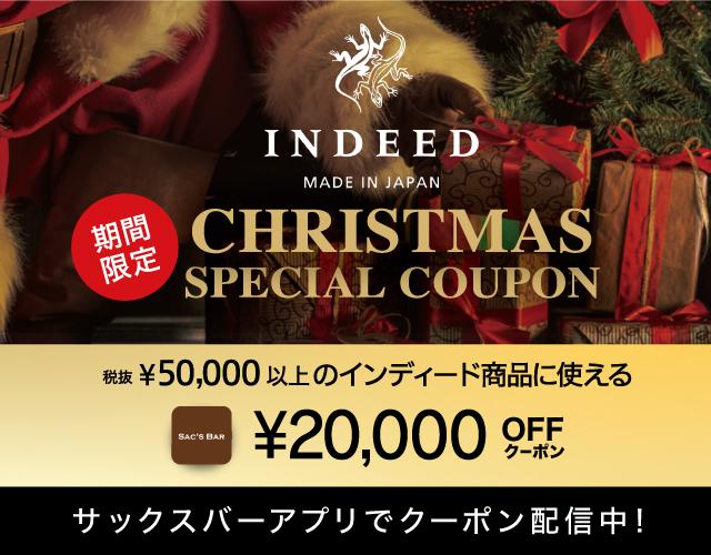 インディード (INDEED) 商品に使える20,000円クーポンプレゼント!!
