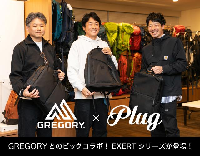 グレゴリー (GREGORY) × プラグ (Plug) コラボレーションBAGが登場!