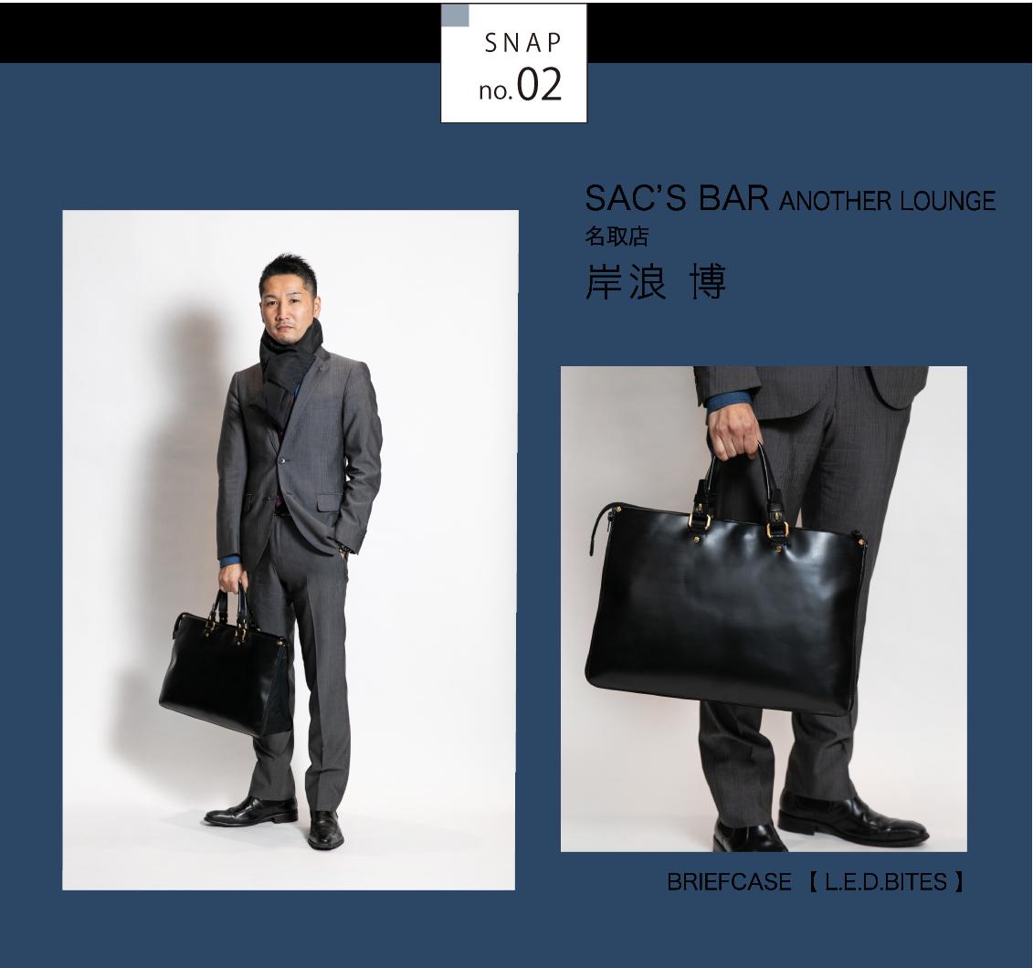 sac's bar staff snap Men's 02