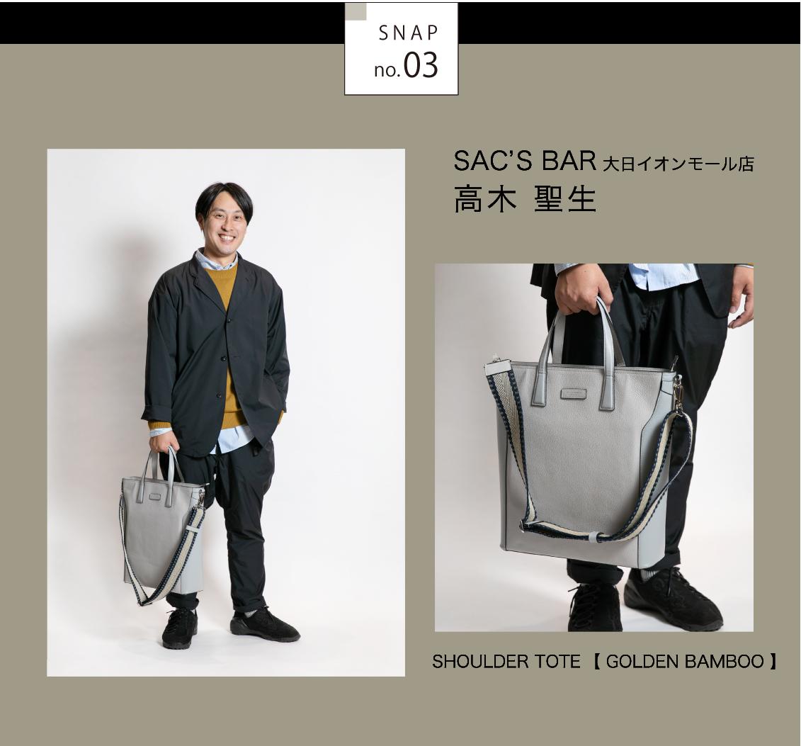 sac's bar staff snap Men's 03