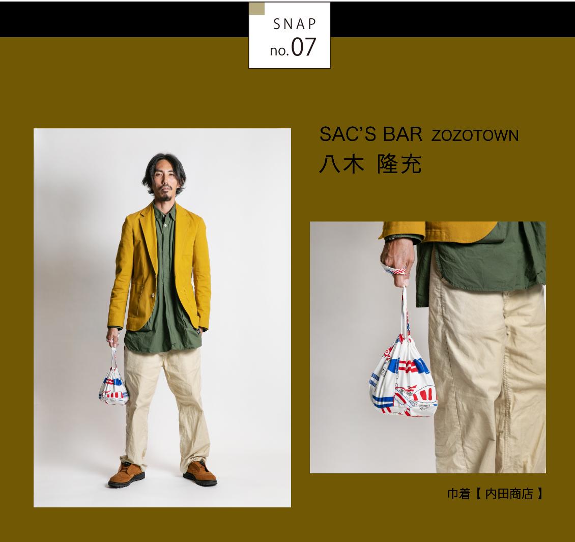 sac's bar staff snap Men's 07