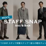 staffsnap_new_w640