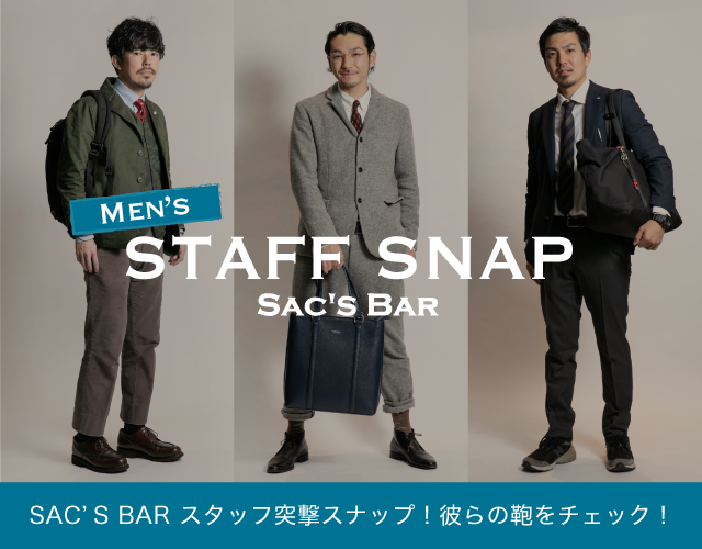 サックスバー STAFF SNAP -Men's-