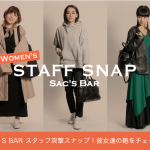 staffsnap_wo_new640