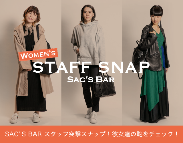 サックスバー STAFF SNAP -Women's-