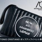 Antonio_w640