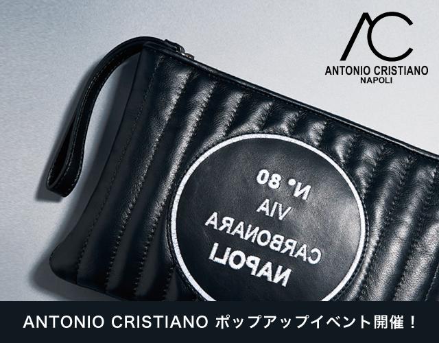 アントニオ クリスティアーノ (ANTONIO CRISTIANO) ポップアップイベント開催中!