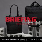 BRIEFING_w640_