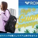 ROXY-Guam_w640