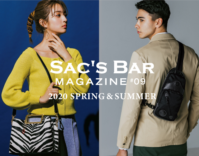SAC'S BAR MAGAZINE #9  2020 SPRING & SUMMER リリース!