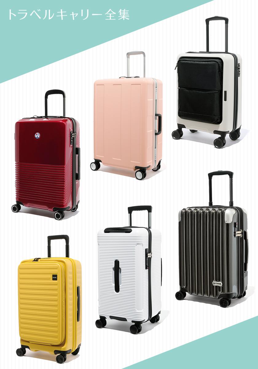 sbm9-travel-carry-sp-840