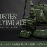 ACE_w640